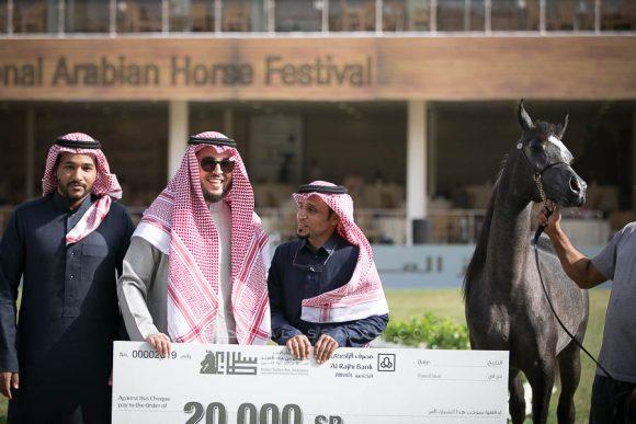 الأمير سلطان الخالديةISSS2545