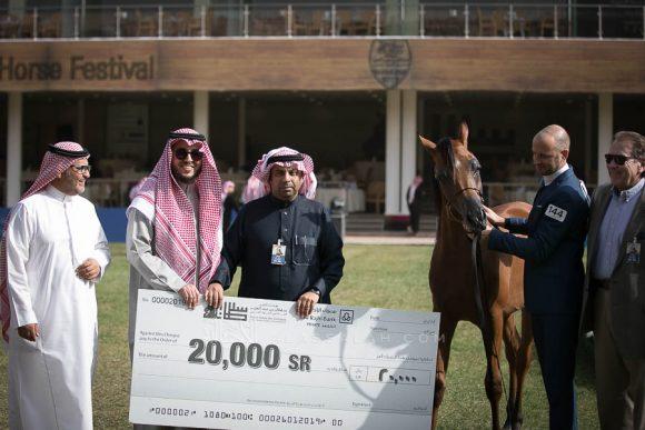 الأمير سلطان الخالديةISSS2547
