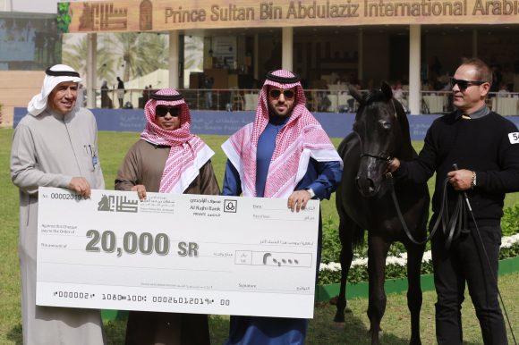 26مهرجان الأمير سلطان