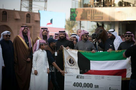رشيدية الخشاب (ايه كي اس اليهاندرو x سيفوني اوف لوف ) مربط الخشاب- الكويت.