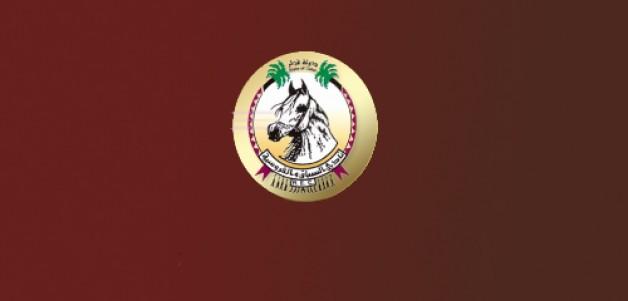 نادي السباق والفروسية بقطر يعلن عن مواعيد بطولات الجمال لموسم ٢٠١٤/٢٠١٣