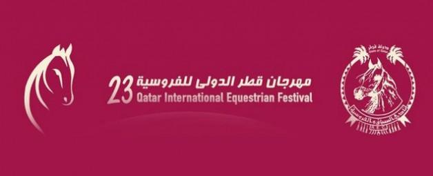 نماذج التسجيل بطولة قطرالدولية الثالثة والعشرون لجمال الخيل العربية الأصيلة
