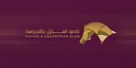 جوائز بطولة قطر الدولية الـ ٢٣ وبطولة قطر الدولية ذات السلالة المصرية الرابعة جاهزة للتسليم