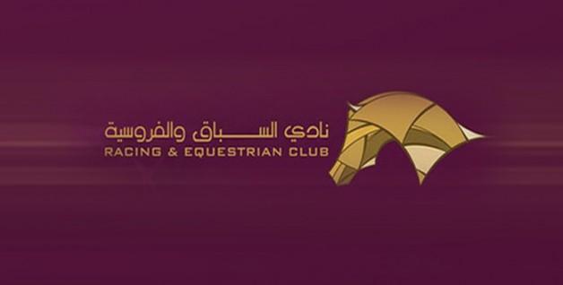 البوعينين يترأس تنفيذية «الدولي للخيل العربية»