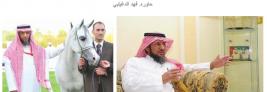 برنامج تحسين الجواد العربي لم يطوِّر البطولات