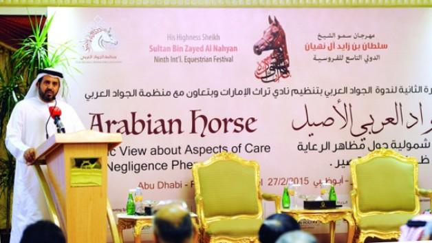 «الجواد العربي» تقيم ندوة: تبحث آليات رعاية الخيول وظواهر التقصير