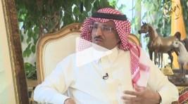 فيديو: لقاء المشرف العام على مركز الملك عبدالعزيز للخيل العربية عبر برنامج أهل الخيل