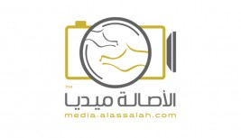 Al Assalah Media Team to Cover Makkah 6th Arabian Horse Show and Provide Photographing Services
