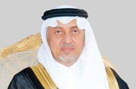HRH Prince Al-Faisal Sponsors Makkah International Arabian Horse Show at Al Sawary Stud, Jeddah Province