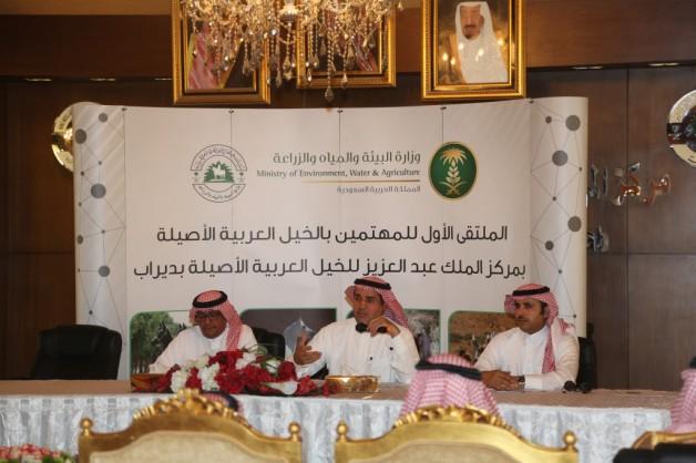 أجواء حميمية واجتماع هادف في اللقاء الأول للمهتمين بالخيل العربية التي عقدها المركز يوم أمس