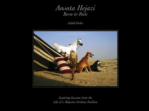 تدشين كتاب للفحل الإستثنائي «أنساتا حجازي» برعاية «بيت العرب»