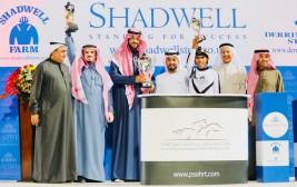 نجاح كبير لشادويل العالمية على ميدان سلطان و «طلاب الخالدية» بطل كأس آل مكتوم