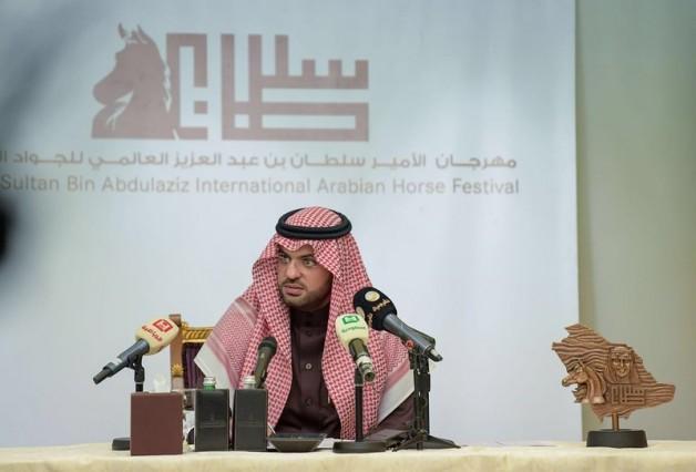 مراسم قرعة كأس الأمير سلطان بن عبدالعزيز العالمي ٢٠١٩ تعقد اليوم بفندق الفورسيزن