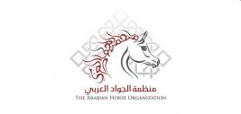 في ابوظبي: ندوة عربية تتناول القضايا الراهنة ورهانات مستقبل المربي والخيل العربي