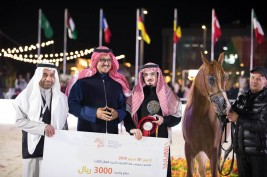 Results for the first day of The Asharqia Arabian Horse Classic 2019
