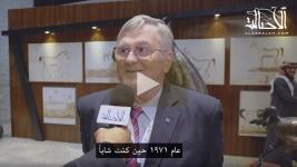 رئيس (الواهو): السعودية تخطت امريكا و مشاكل قانونية تعيق تحديد نقل الاجنة – فيديو