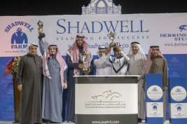 الكشف عن تفاصيل النسخة الثانية لسباق شادويل بميدان الأمير سلطان بالرياض