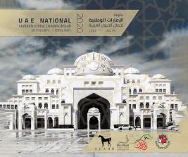 مضاعفة الجوائز النقدية لأشواط بطولة الإمارات الوطنية 2020 للخيول العربية
