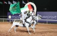 الكرنفال الختامي لكأس رئيس الإمارات للخيول العربية بميدان الأمير سلطان بالرياض غداً الخميس