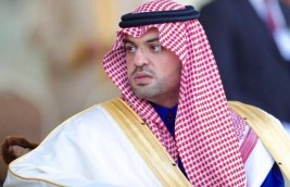 الأمير فهد بن خالد يشيد بفوز خيول الخالدية في ميدان الملك عبد العزيز
