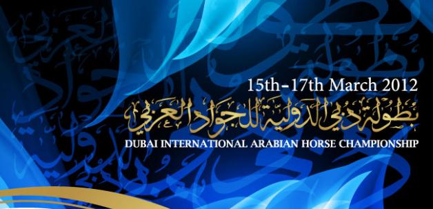 انطلاق بطولة الجواد العربى ومعرض دبي الدولى للخيل الخميس المقبل