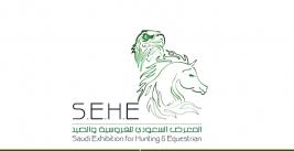 المعرض السعودي للفروسية والصيد أول معرض من نوعه يُقام في المملكة
