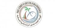 الزراعة الكويتية: 3 أفراس و5 مواليد من الخيل العربية.. شرط تخصيص قسائمها