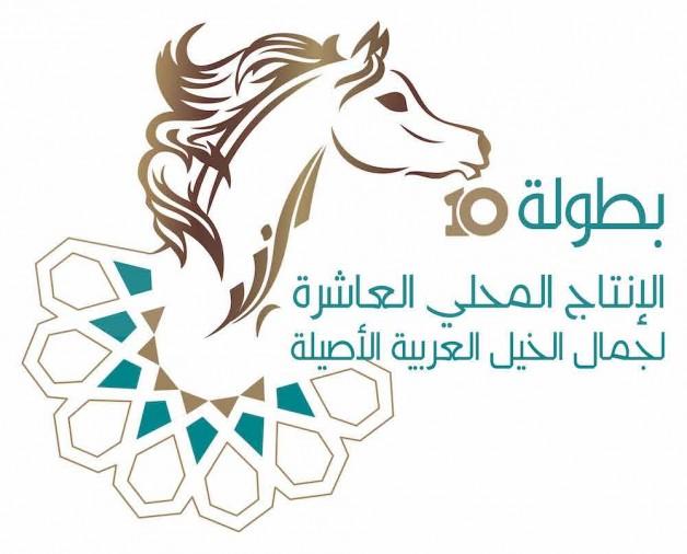 بطولة الإنتاج المحلي شعار