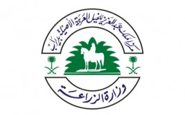 نماذج التسجيل لبطولة كأس منتجي الخيل العربية الثالثة بالمملكة ٢٠١٤