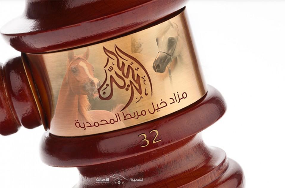 قائمة مزاد التنهاة ٣٢ لخيل مربط المحمدية للخيل العربية الأصيلة